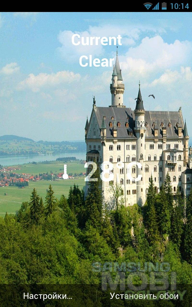 Живые обои Medieval Castle - Нойшванштайн в твоем Galaxy!