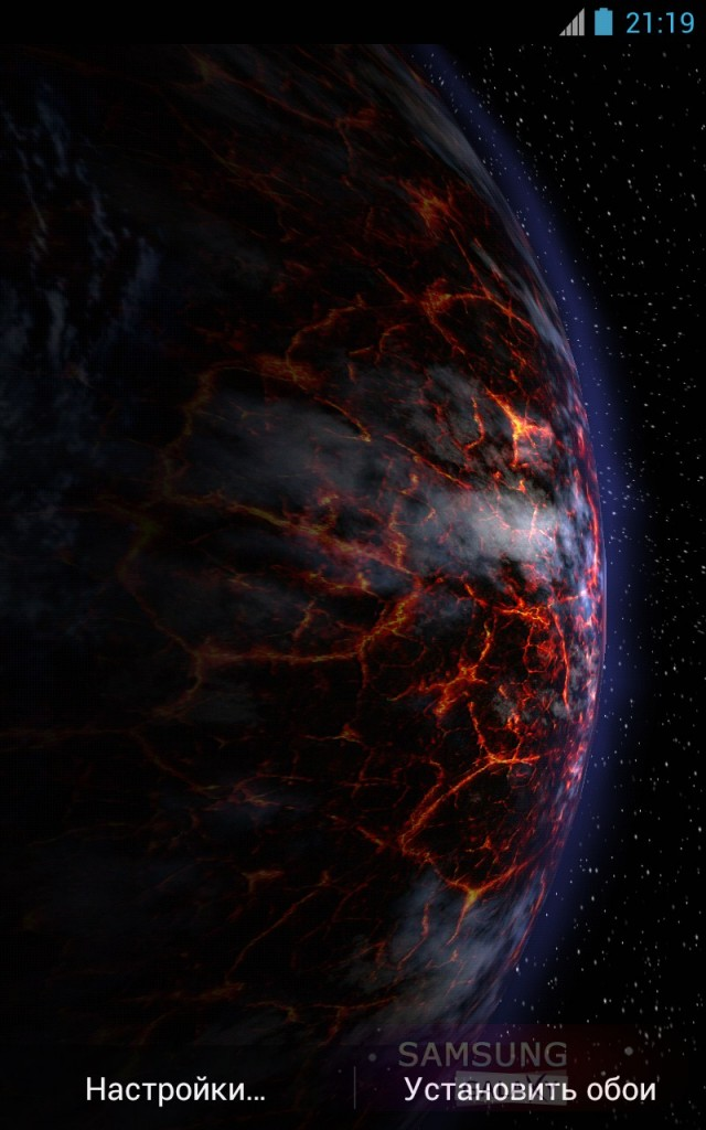 Planets Pack - обои с планетами для Android