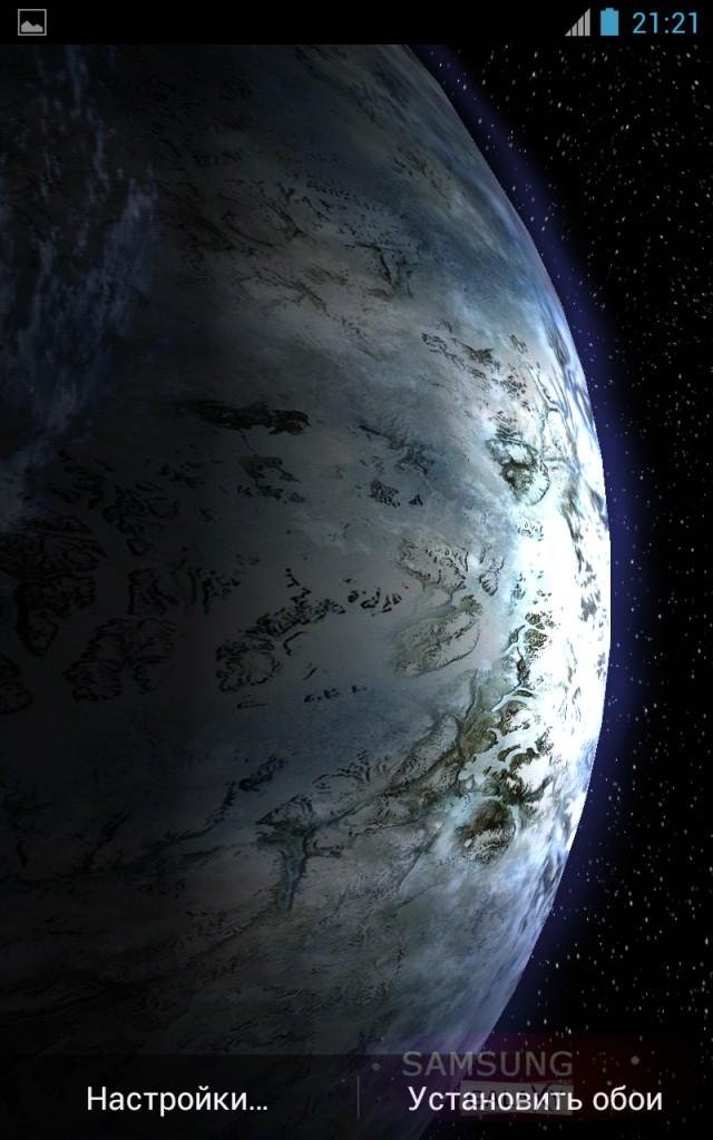 Planets Pack - заснеженная планета