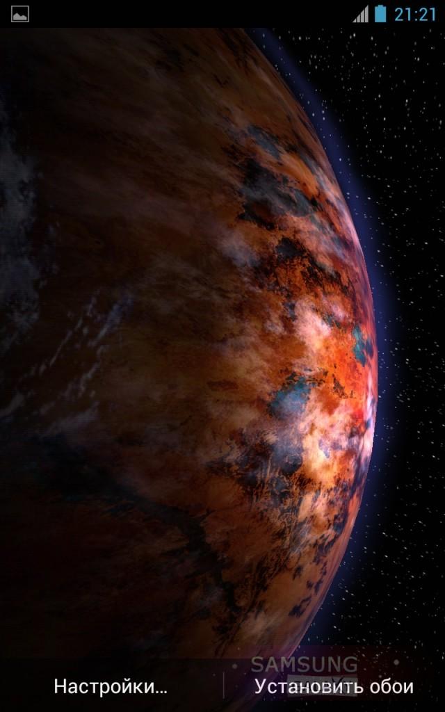 Planets Pack - обои с планетами для Samsung Galaxy Note, Ace, Gio, S III