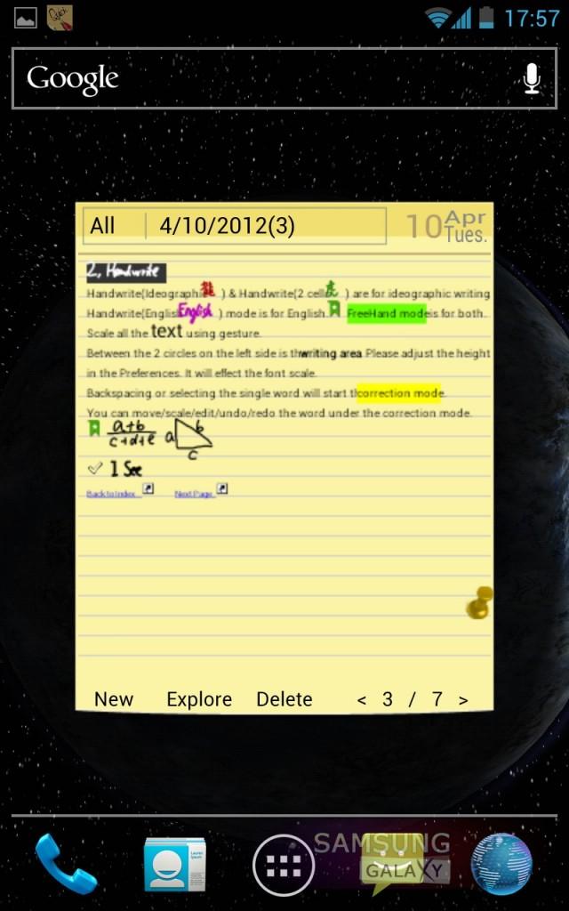 Альтернатива S Note на любой смартфон