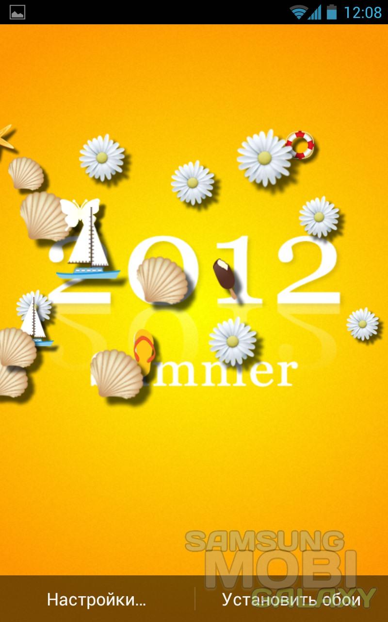 Summer Float 2012 - анимированные обои