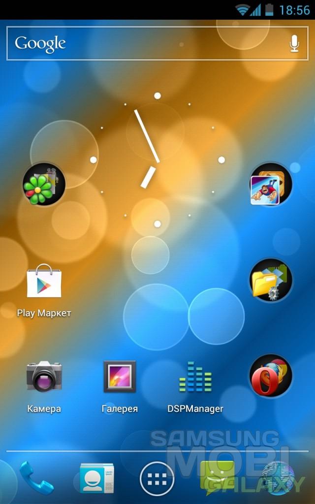 Super Bokeh - живые обои для Samsung Galaxy