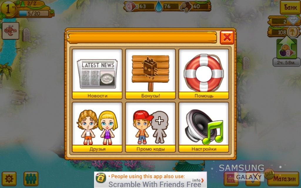 Игра Tiny Tribe для Android, обзор