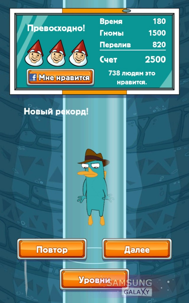 Игра Where's My Perry для Android