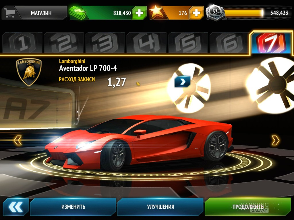 Машины из Asphalt 7 Heat - Lambirghini Aventador LP 700
