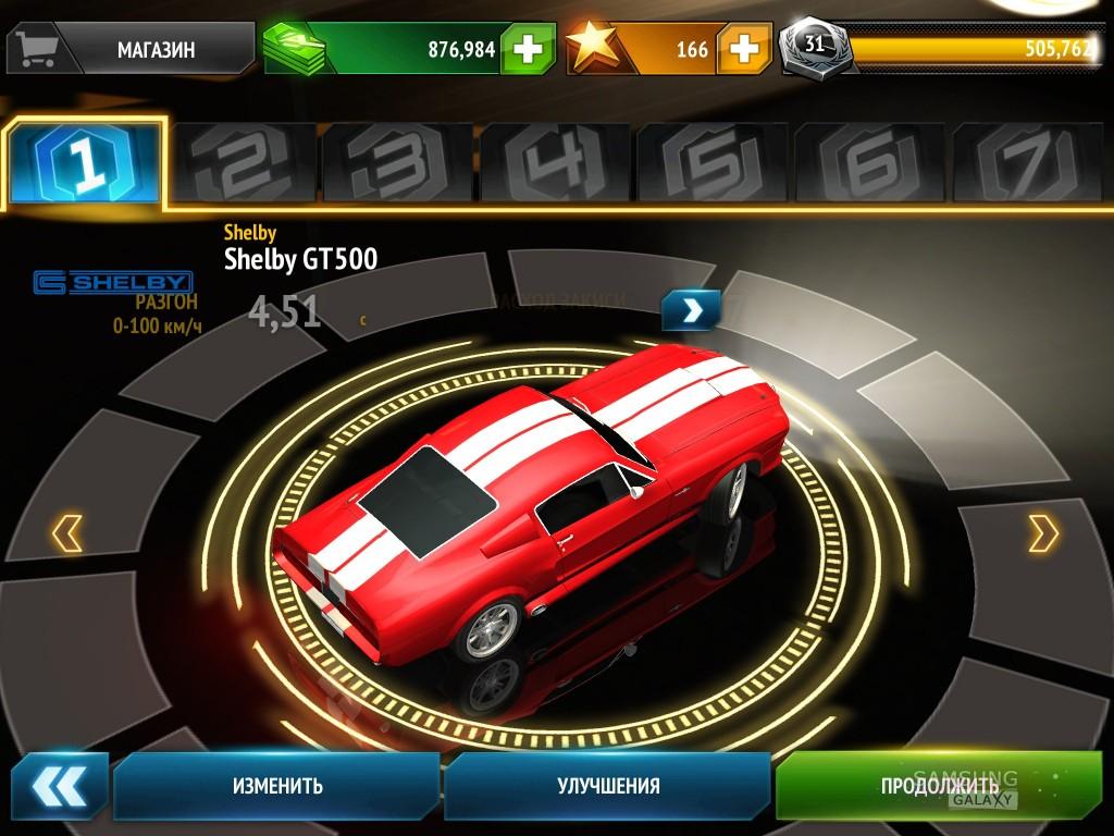 Машины из Asphalt 7 Heat - Shelby GT 500