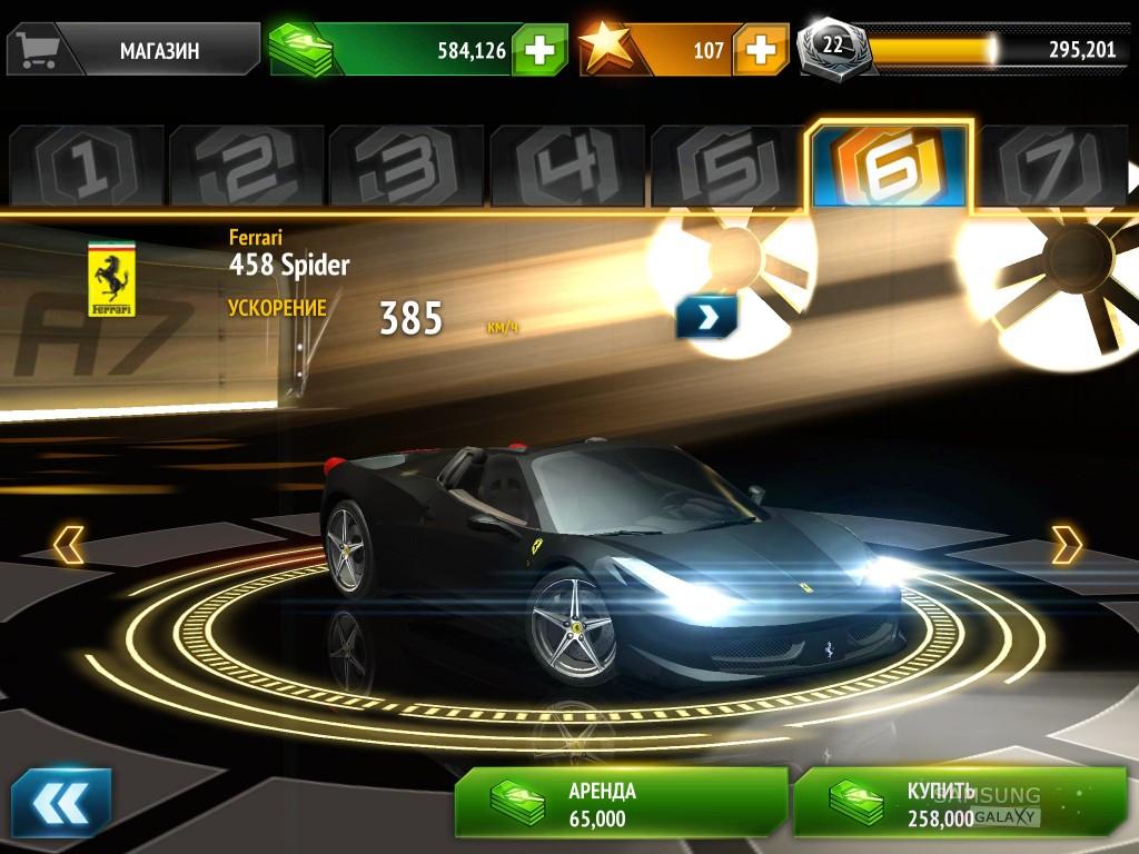 Машины из Asphalt 7 Heat - Ferrari Spider
