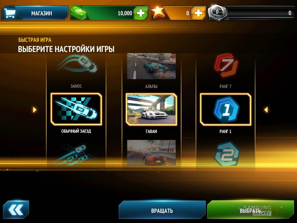 Asphalt 7 Heat для Samusng Galaxy - настройки игры
