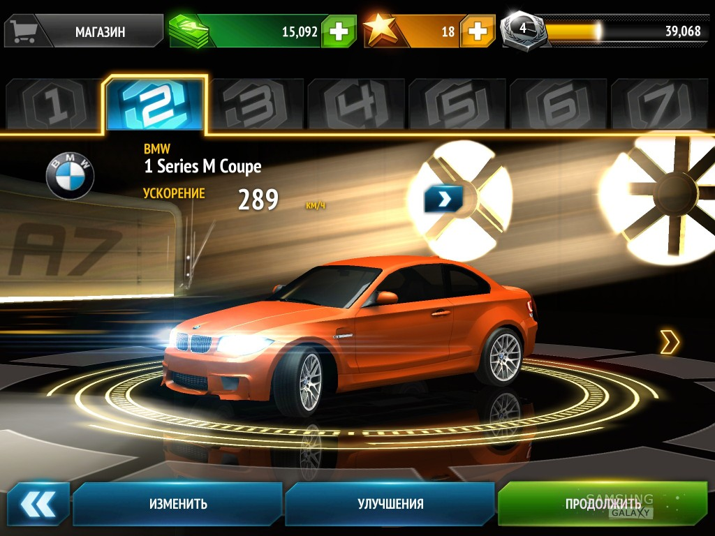 Машины из Asphalt 7 Heat - BMW 1 Series M