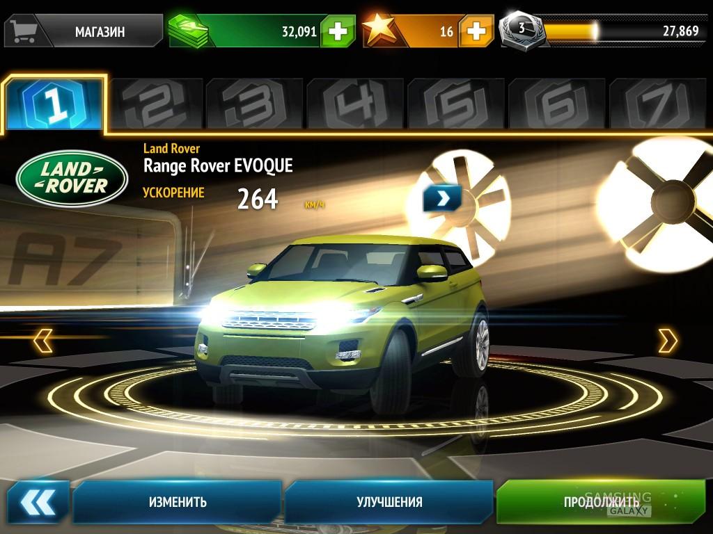 Машины из Asphalt 7 Heat - Range Rover Evoque