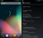 CyanogenMod 10 RC 2 (4.1.1) для Samsung Galaxy S III