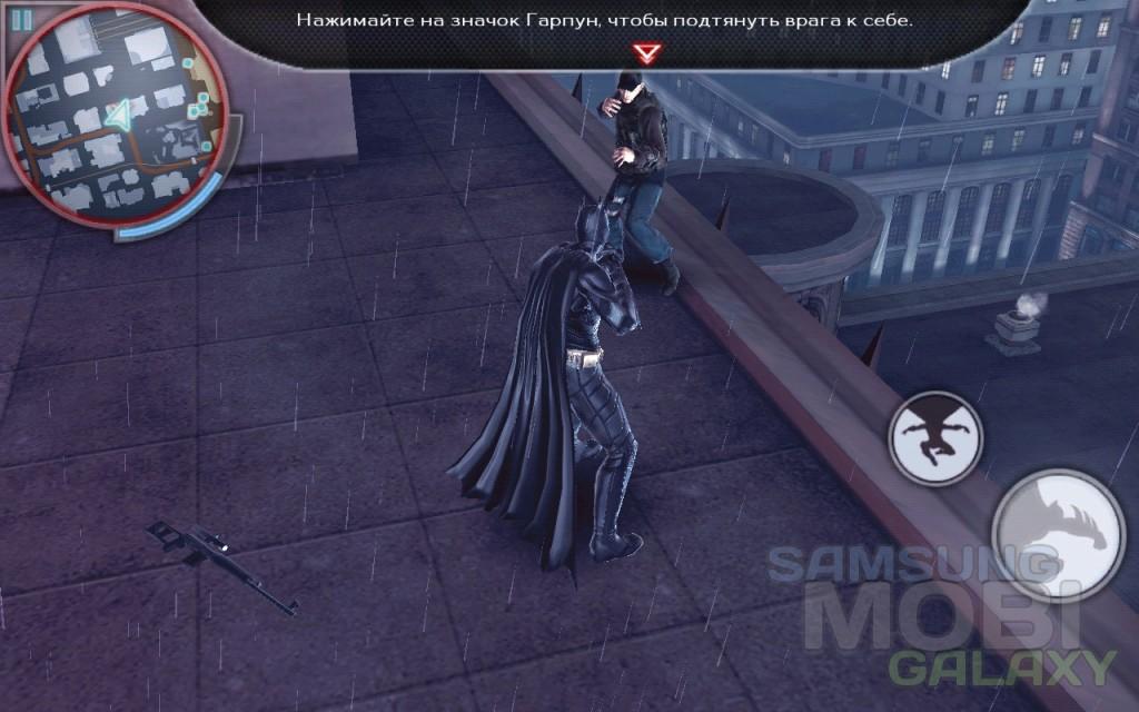 """Игра """"Темный рыцарь: Возрождение"""" для Android - сражения"""