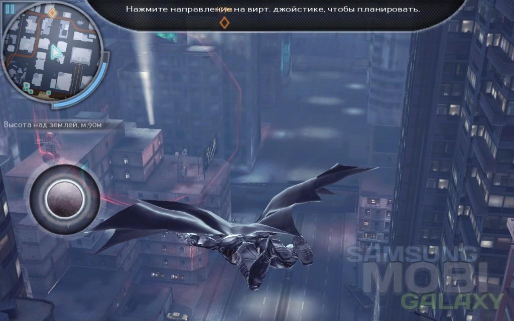 """Игра """"Темный рыцарь: Возрождение"""" - полет бэтмэна"""