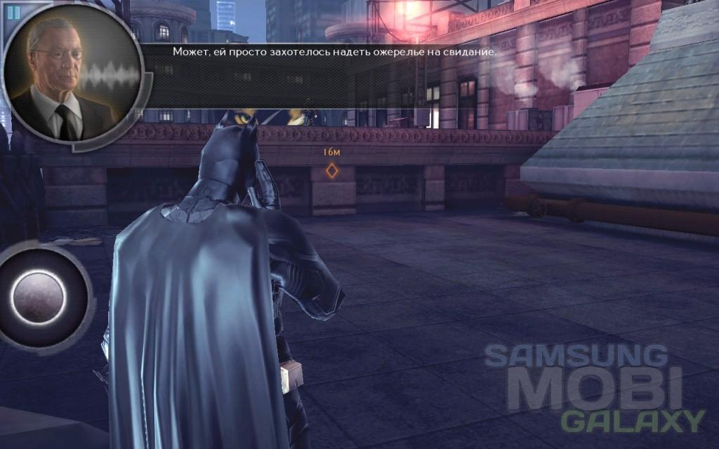 """Игра """"Темный рыцарь: Возрождение"""" для Android"""