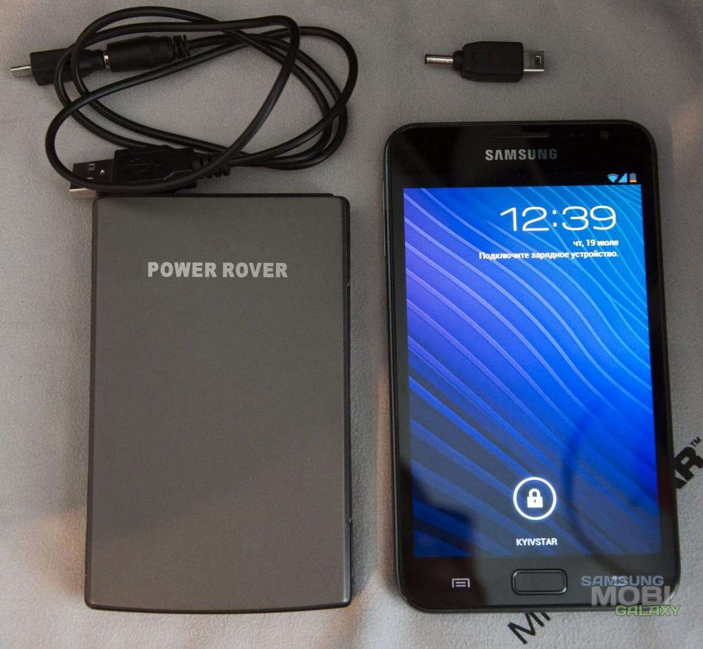 Портативное зарядное для Samsung Galaxy Note