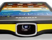 Проектор в Samsung Galaxy Beam