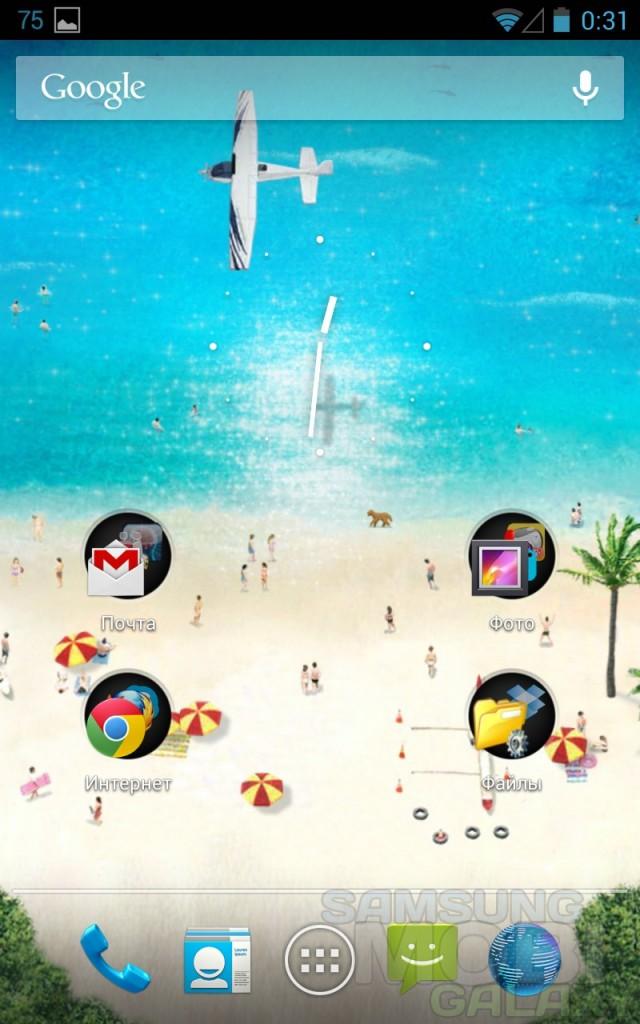 Beach Time LiveWallpaper - морские обои для Samsung Galaxy