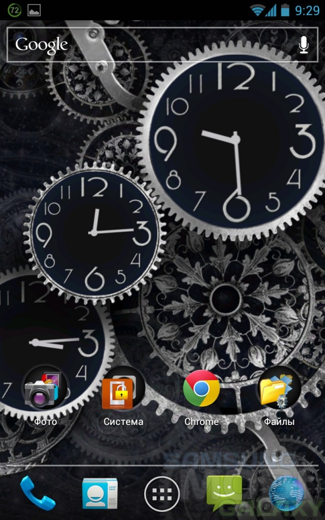 Black world time clock theme - живые обои с часами