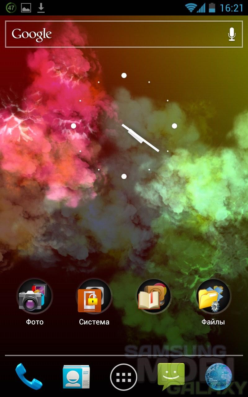 Живые обои Colors and Motions для Samsung Galaxy