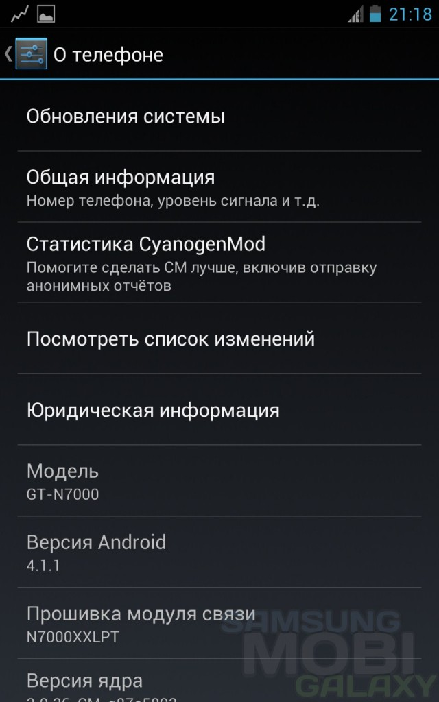 CyanogenMod 10 на Samsung Galaxy Note N7000