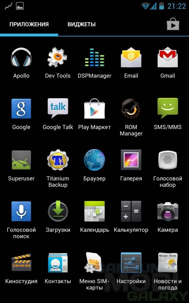 CyanogenMod 10 на Samsung Galaxy Note N7000