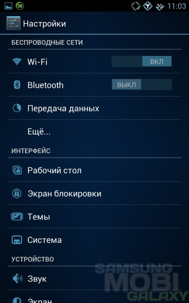 Темы для CyanogenMod10 на основе Jelly Bean