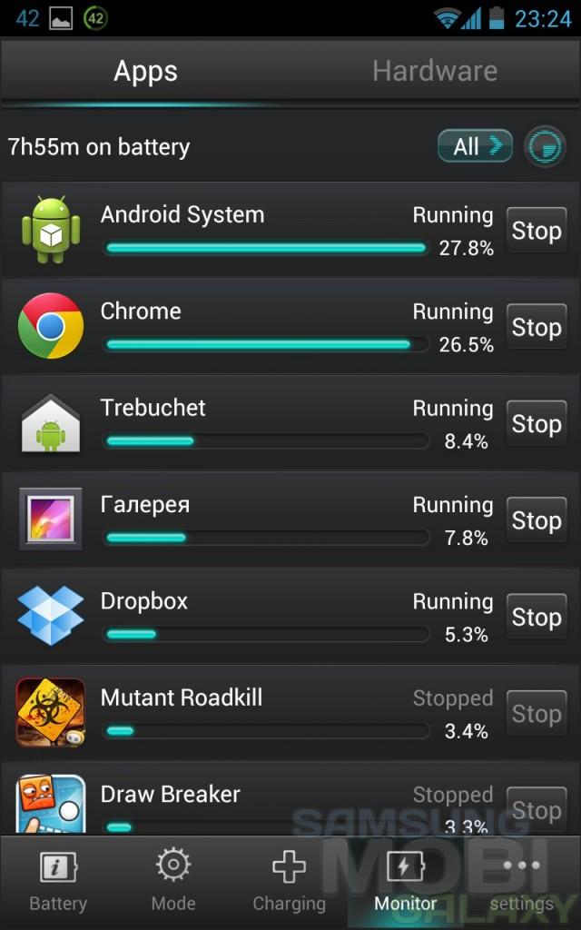 DX Battery Booster-Power Saver 2.0 для Android - диспетчер приложений