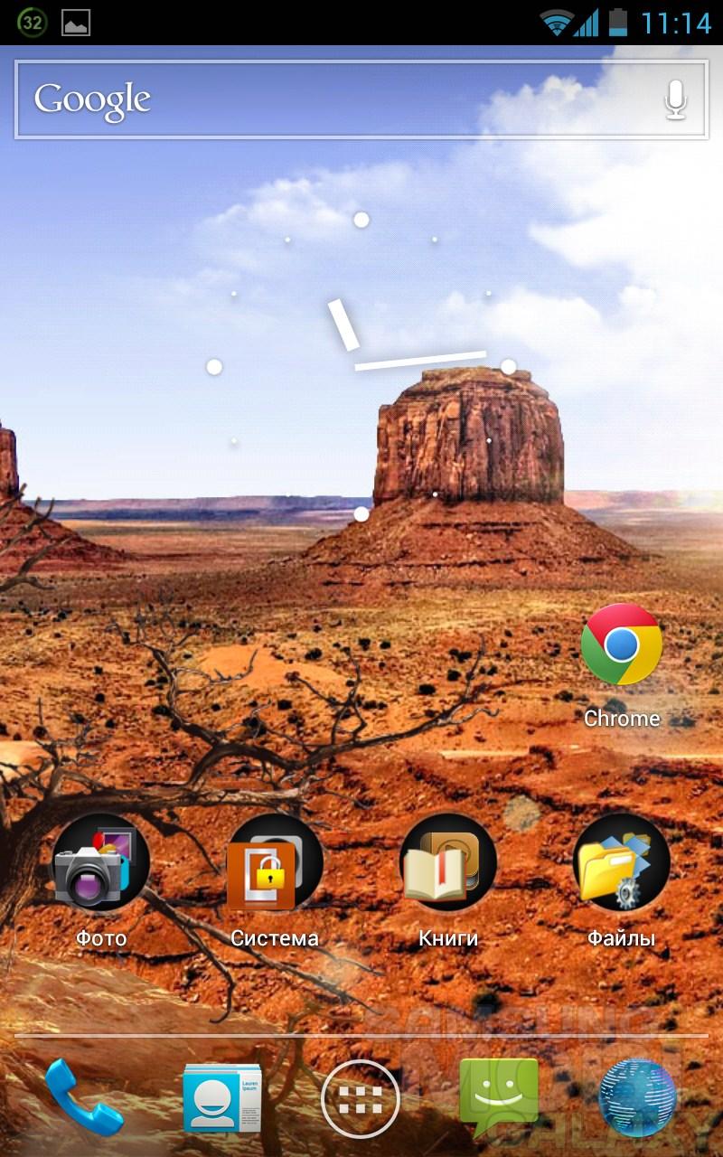 Grand Canyon Live Wallpaper HD - анимированные обои
