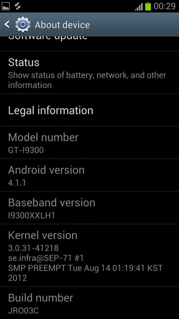 Прошивка I9300XXDLH4 для Galaxy S III