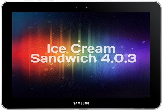 Обновление Samsung Galaxy Tab 7.7 До Android 4.1