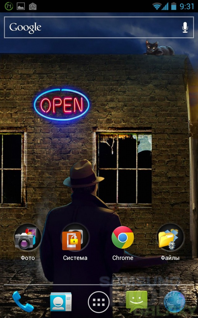 Mafia Live Wallpaper на Samsung Galaxy Note Ace2 S3 и Gio
