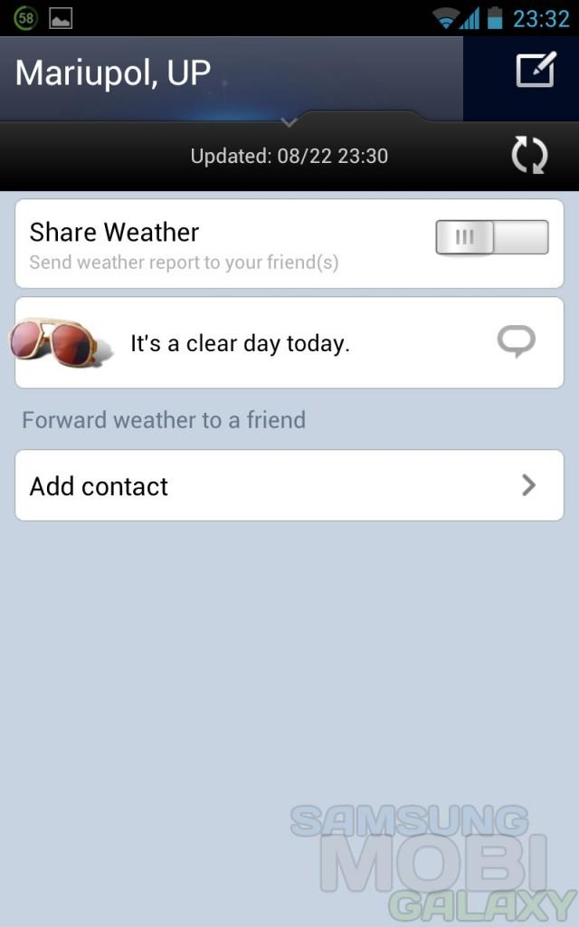 Miui Weather - виджет погоды и часы