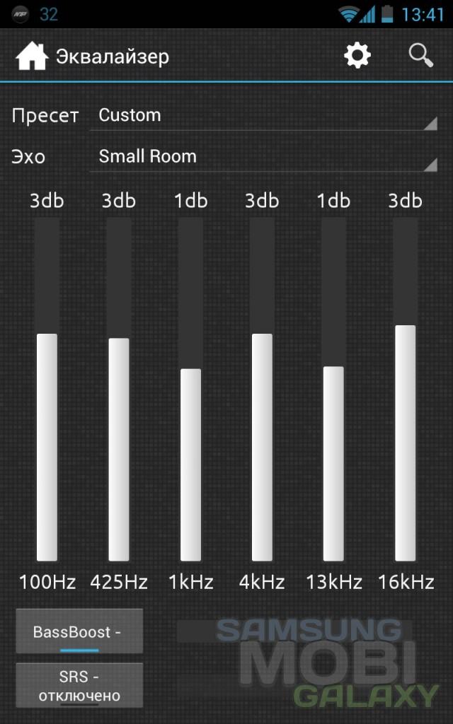 n7player - музыкальный плеер для Samsung Galaxy - эквалайзер
