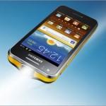 Samsung Galaxy Beam - демонстрация HD видео