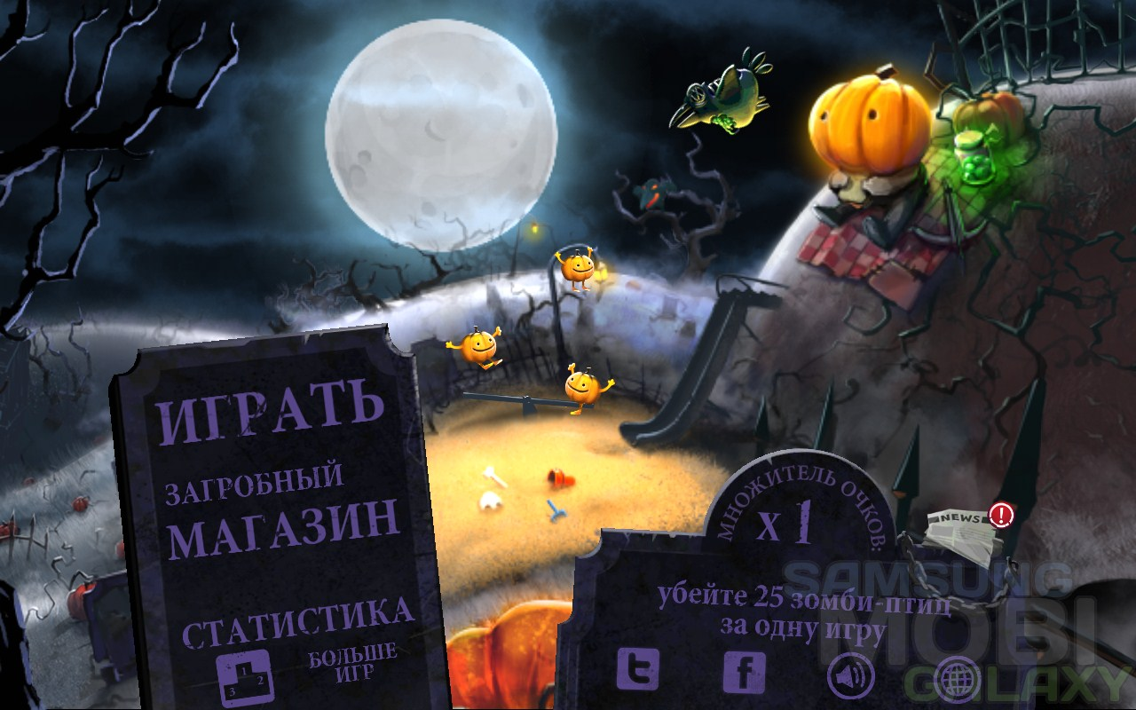 Shoot The Zombirds для Samsung Galaxy Note SIII S2 Ace 2