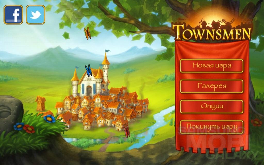 Игра Townsmen для Samsung Galaxy Note Ace 2 Gio S 3 и Tab