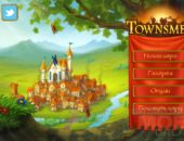 Игра Townsmen для Samsung Galaxy Note Ace 2 Gio S 3 и Tab