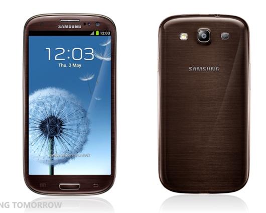 Коричневый Samsung Galaxy SIII