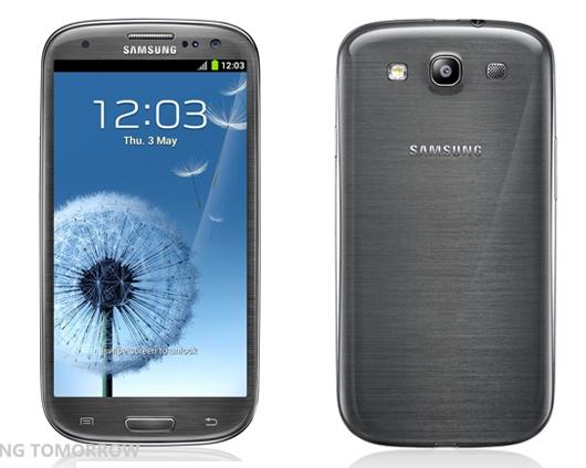 Серый Samsung Galaxy SIII