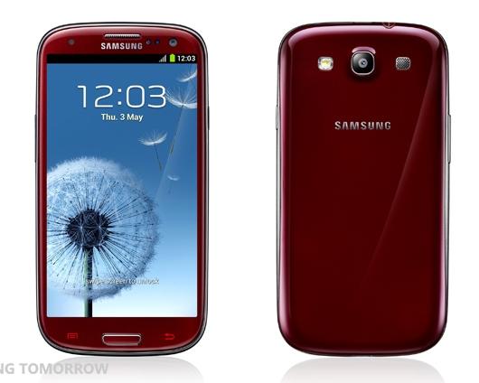 Красный Samsung Galaxy SIII
