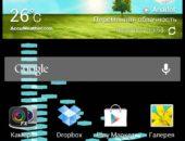 """Интерактивные обои """"3D Equalizer Live Wallpaper"""" для Андроид"""
