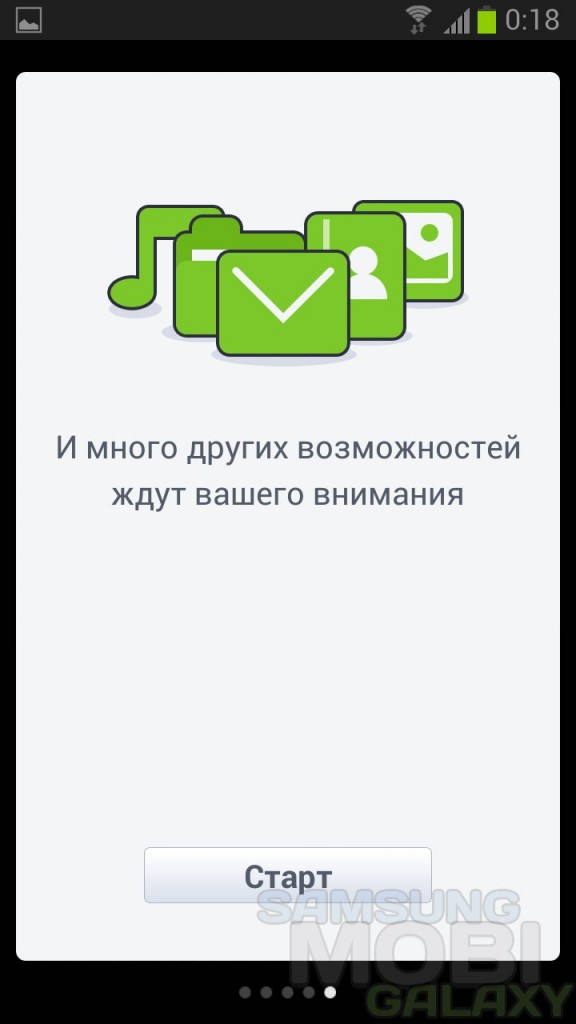 AirDroid для Samsung Galaxy Note S3 Ace 2, Tab и Gio