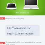 AirDroid для Samsung Galaxy Note S3 Ace 2, Tab и Gio