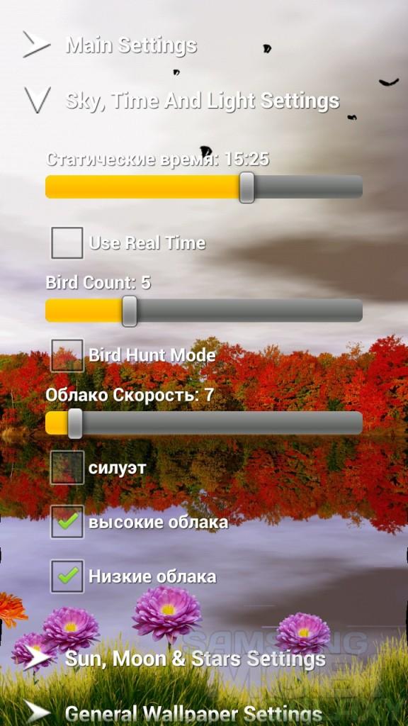 Живые обои Autumn Lake - осень, озеро, лес