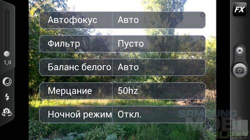 Программа Camera Zoom Fx v.3.5.5 для Android