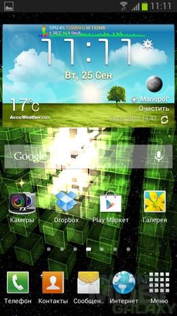 Программа Cool Tool для Android