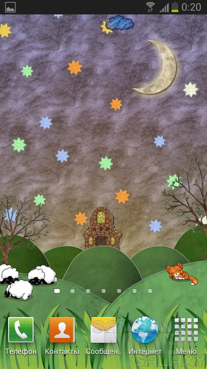 Интерактивные обои Fairy Field для Android - живая сказка
