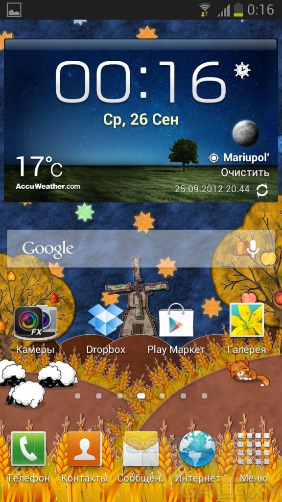 Интерактивные обои Fairy Field для Android