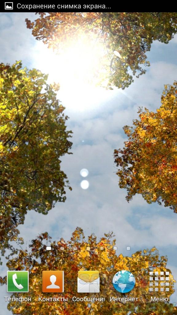 Осенние обои - листопад на Samsung Galaxy Note s2 S3, Gio и Ace